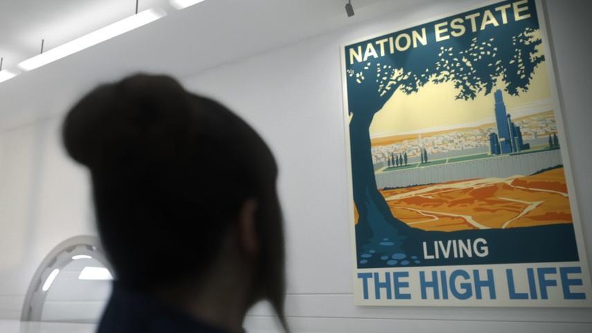 Nation Estate