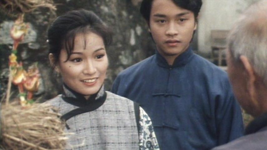 Heritage: The Young Concubine