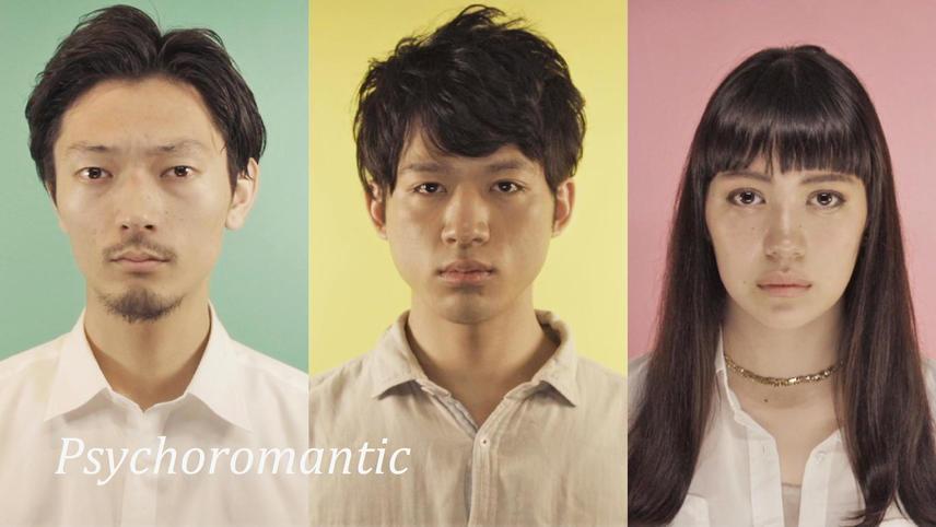 Psychoromantic