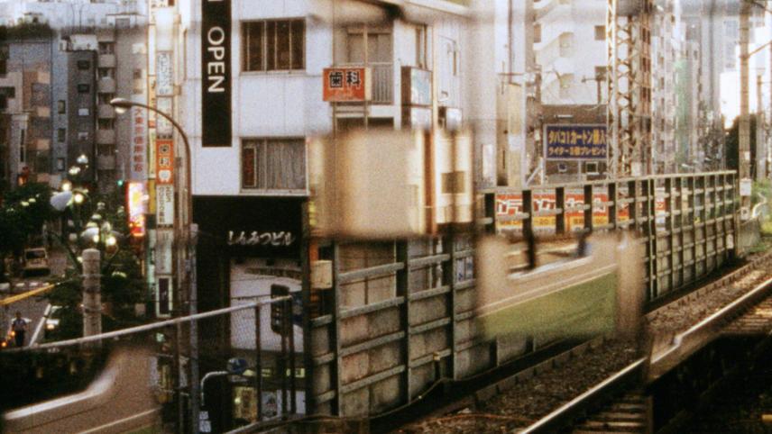 Tokyo - Ebisu