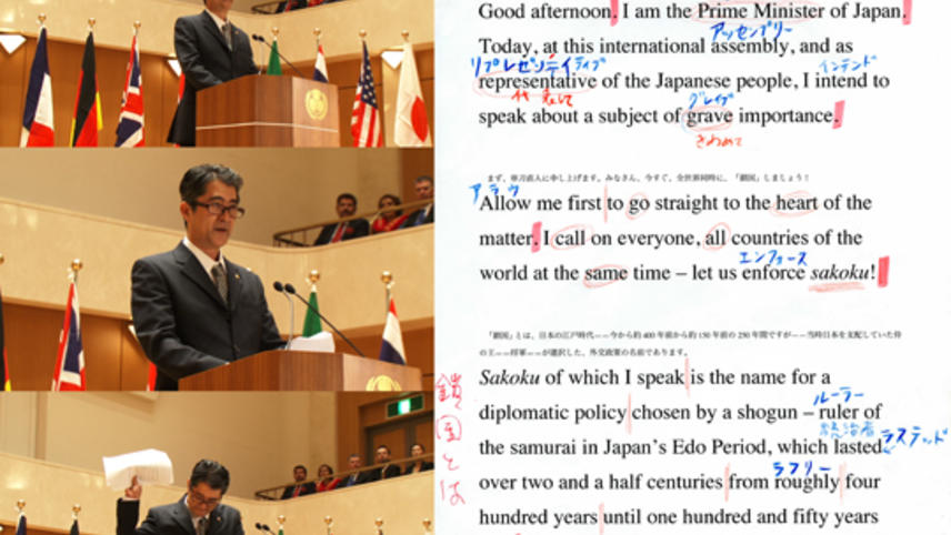 A Man Calling Himself Japan's Prime Minister Making a Speech at an International Assembly