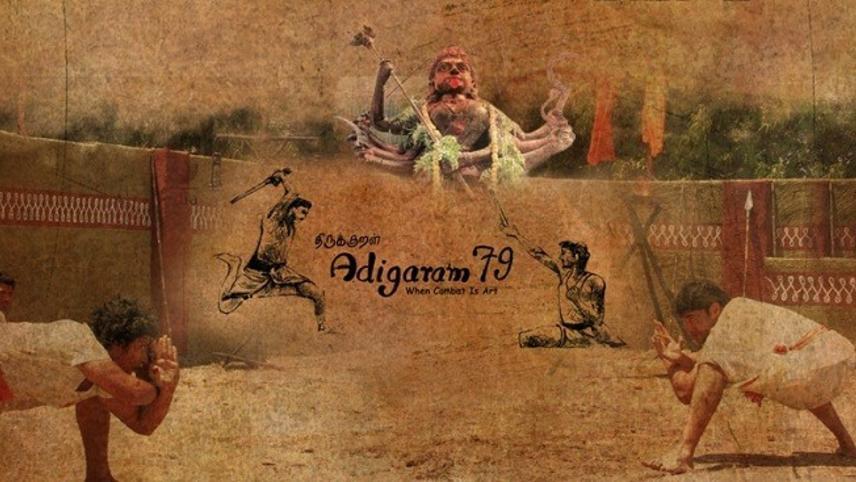 Adigaram 79 - When Combat Is Art