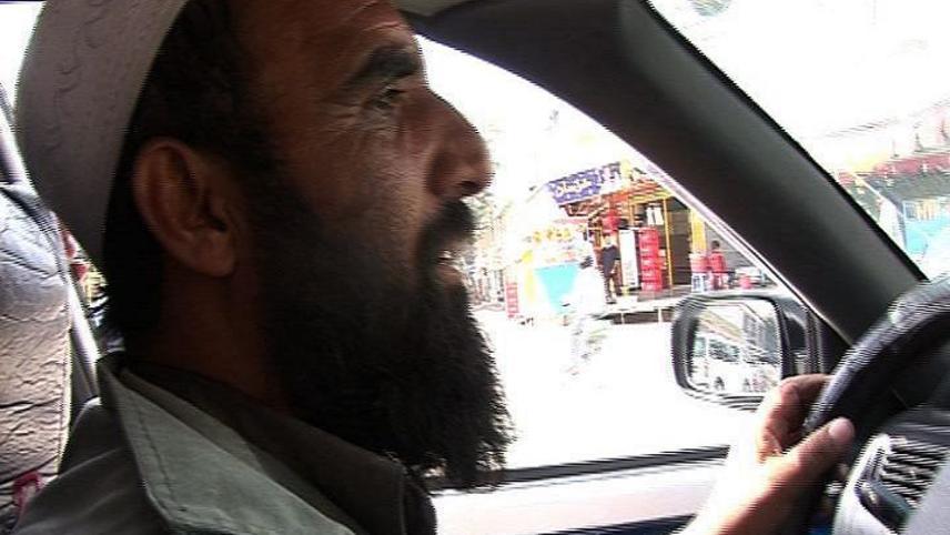 My Kabul