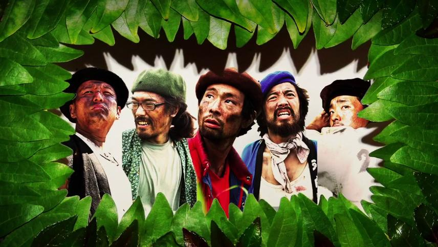 Manga-Jima: The Island of Cartoon