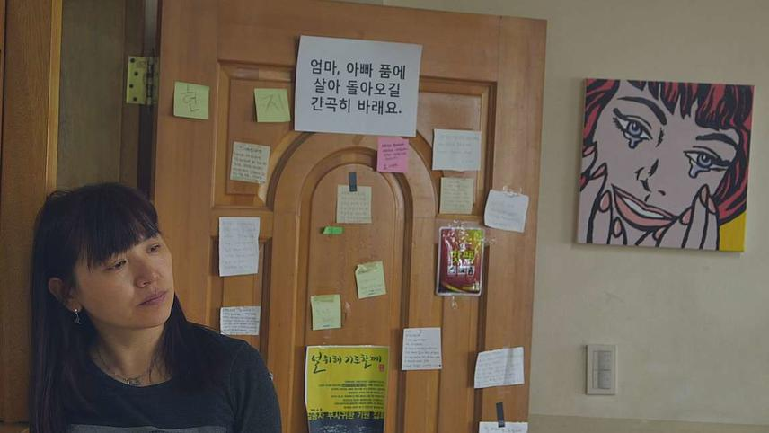 Sewol: Paused in Time