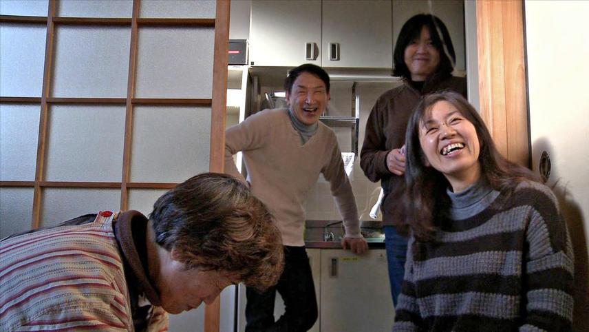 Do You Know Akane Okai?
