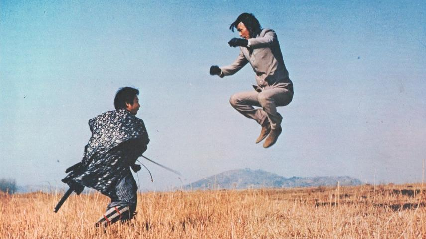 Super Man Chu: Master of Kung Fu