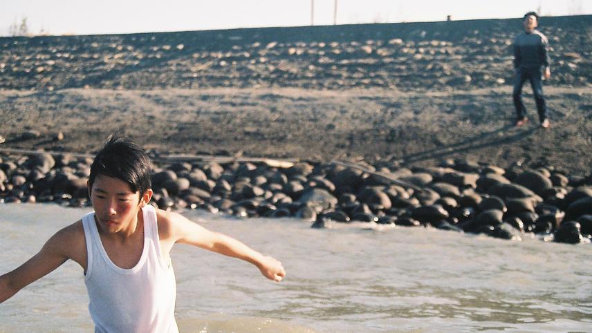 Wild Tides