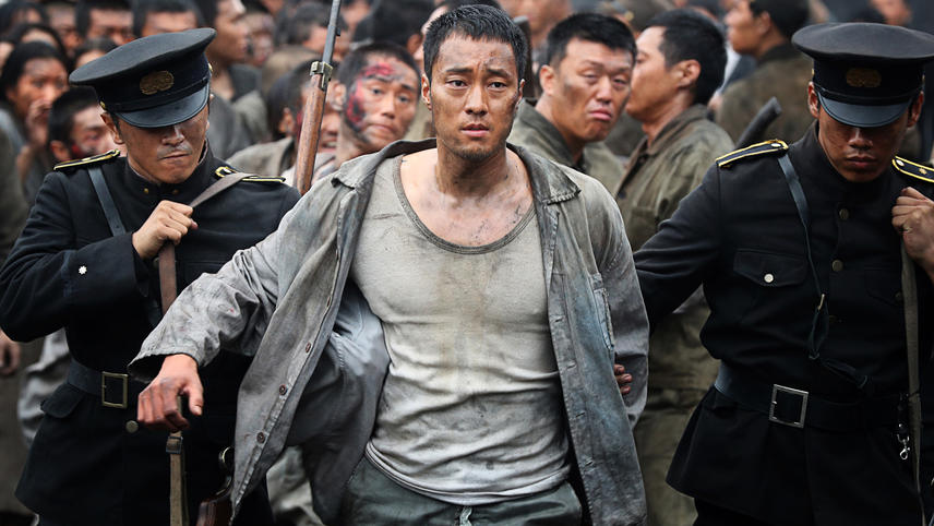 The Battleship Island: Director's Cut