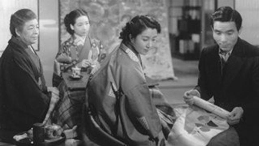 Sisters of Nishijin