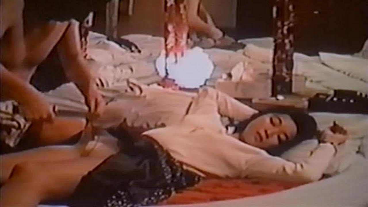 Angel Guts Nami 1979 angel guts 6: red flash (angel guts: red flash) (1994) – mubi