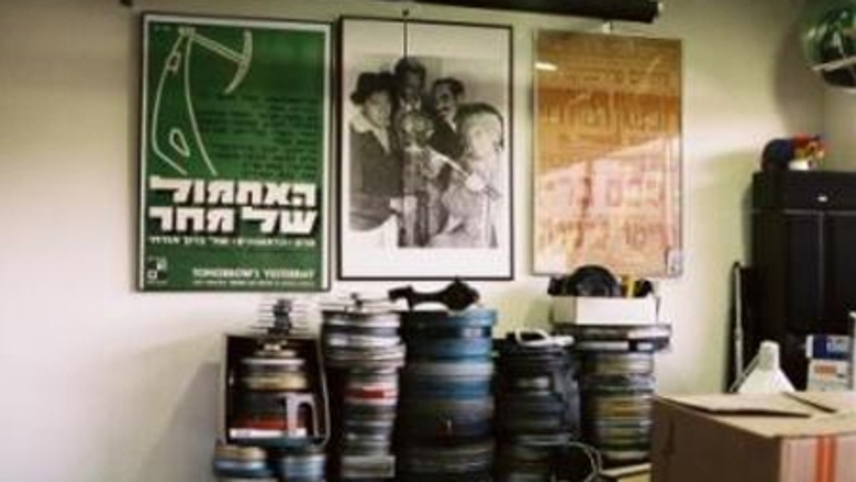 A History of Israeli Cinema - Part 1