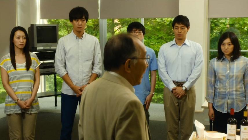 The Usuke Boys
