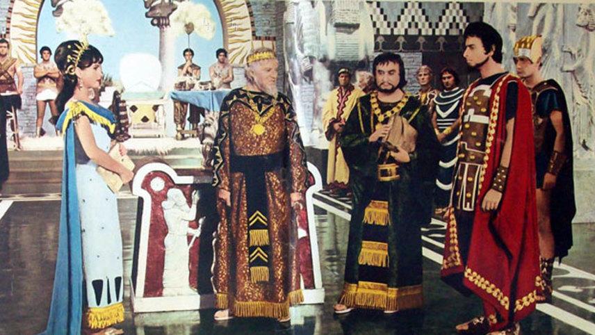 Slave Queen of Babylon (I Am Semiramis/I, Semiramis)