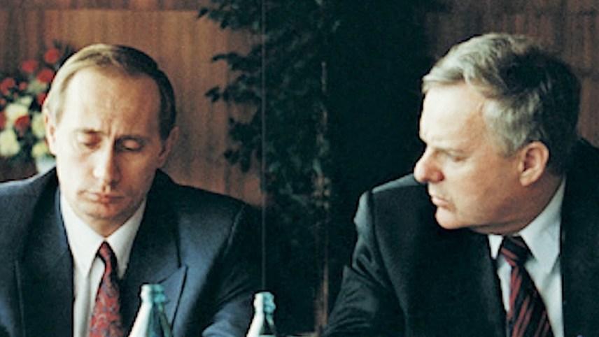 Sobchak Case