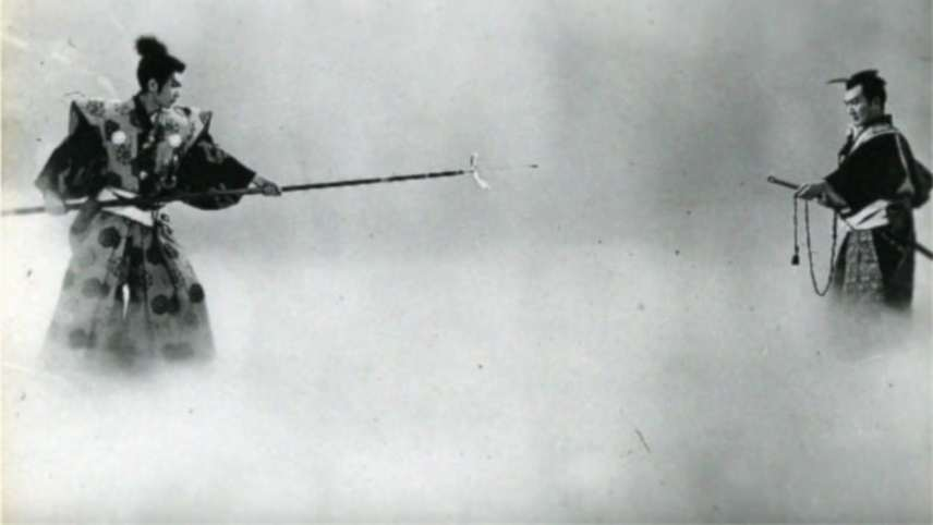 Torawakamaru, the Koga Ninja