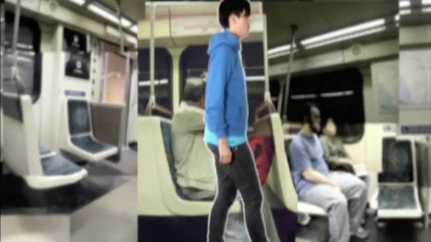 N Train