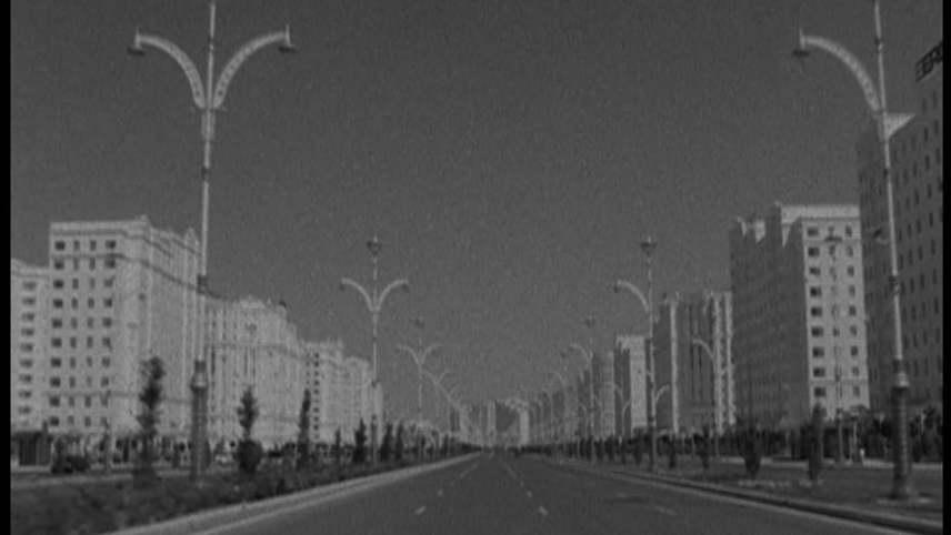 White City Drive
