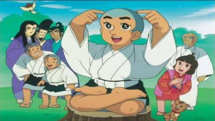 Ikkyû san