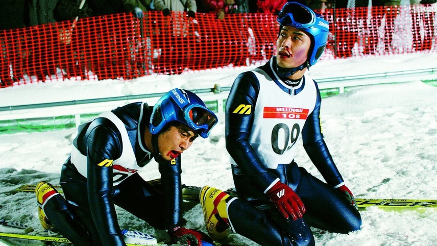 Ski Jumping Pairs: Road to Torino 2006