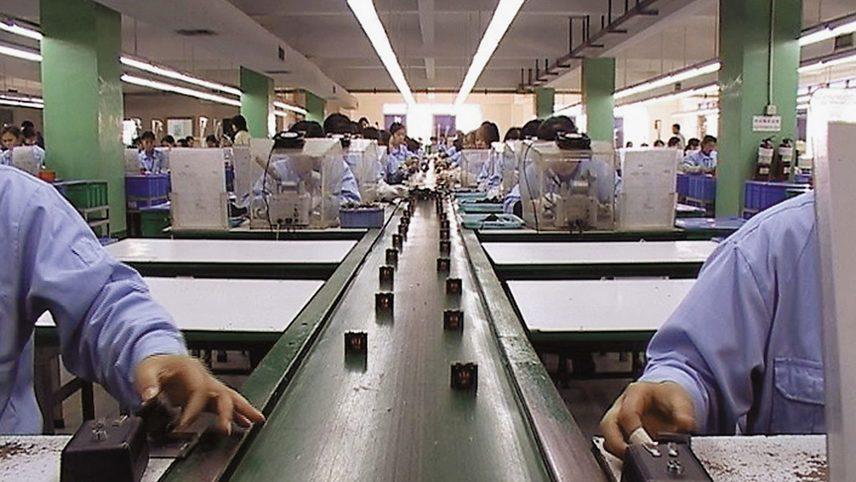 A Decent Factory