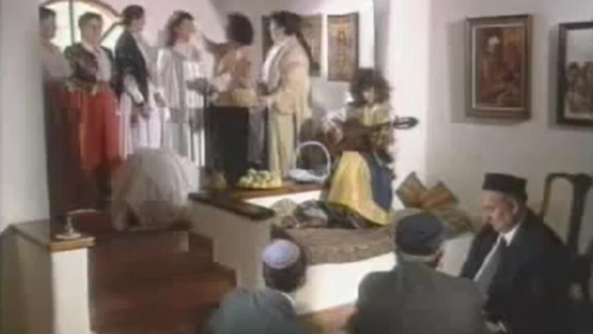 Sepharad Music of Sephardic Jews