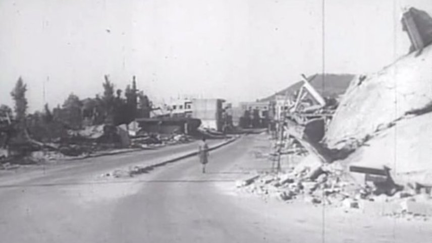Quneitra 74