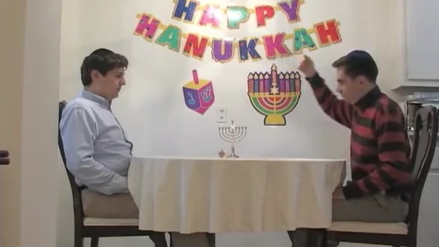 Inception Hanukkah