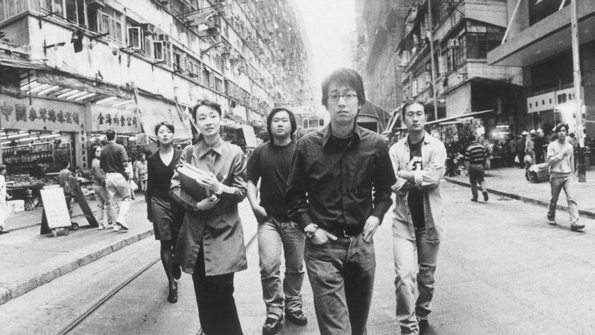 Citizen Hong Kong