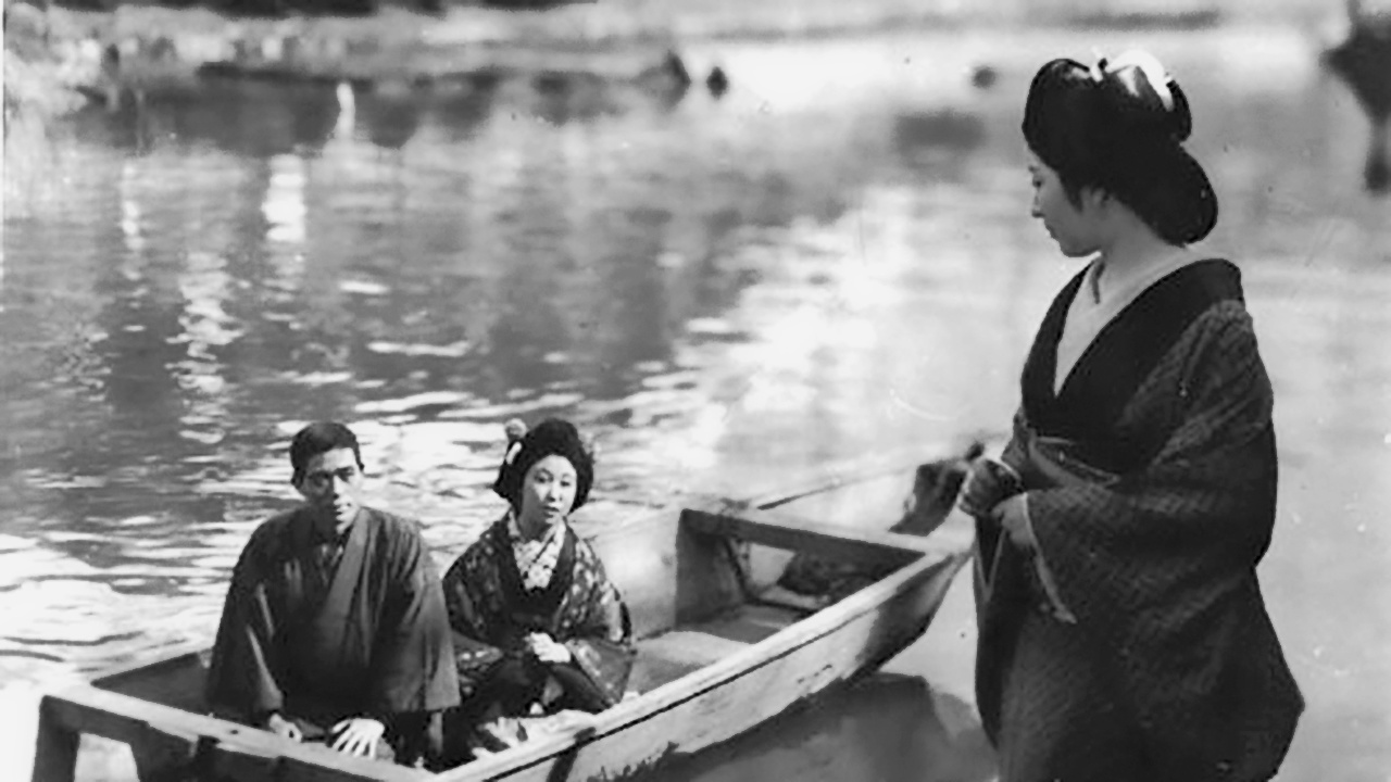 Image result for the water magician 1933