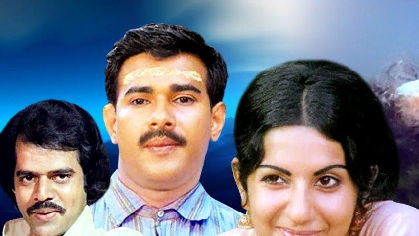 Maniyan Pilla a.k.a. Maniyan Pilla