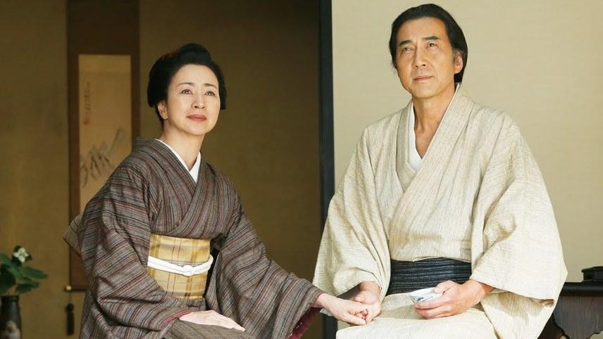 A Samurai Chronicle
