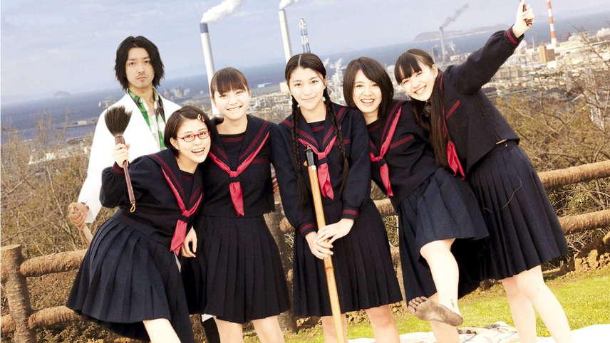 Shodo Girls!!