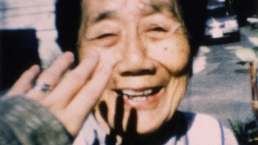 Katatsumori