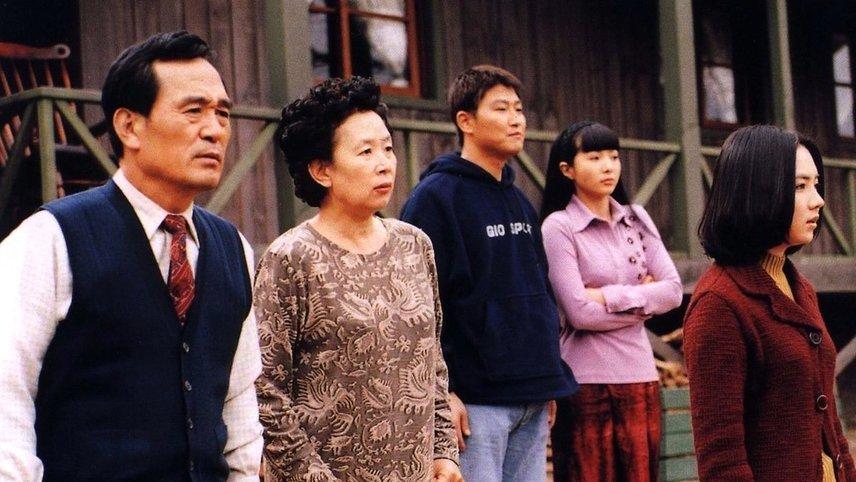 The Quiet Family