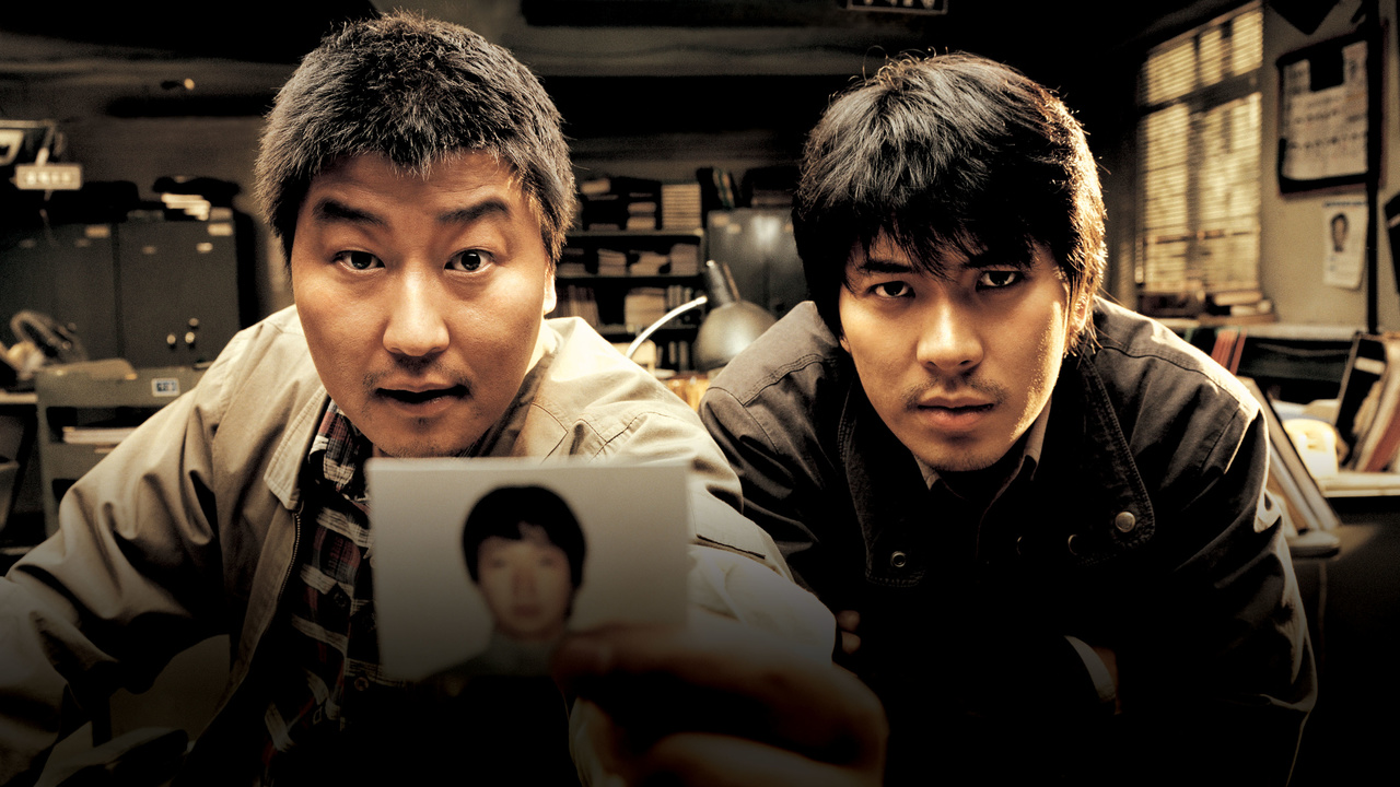 video essay imitation contamination dissolution bong joon ho s memories of murder