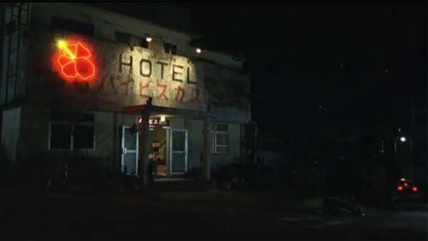 Hotel Hibiscus