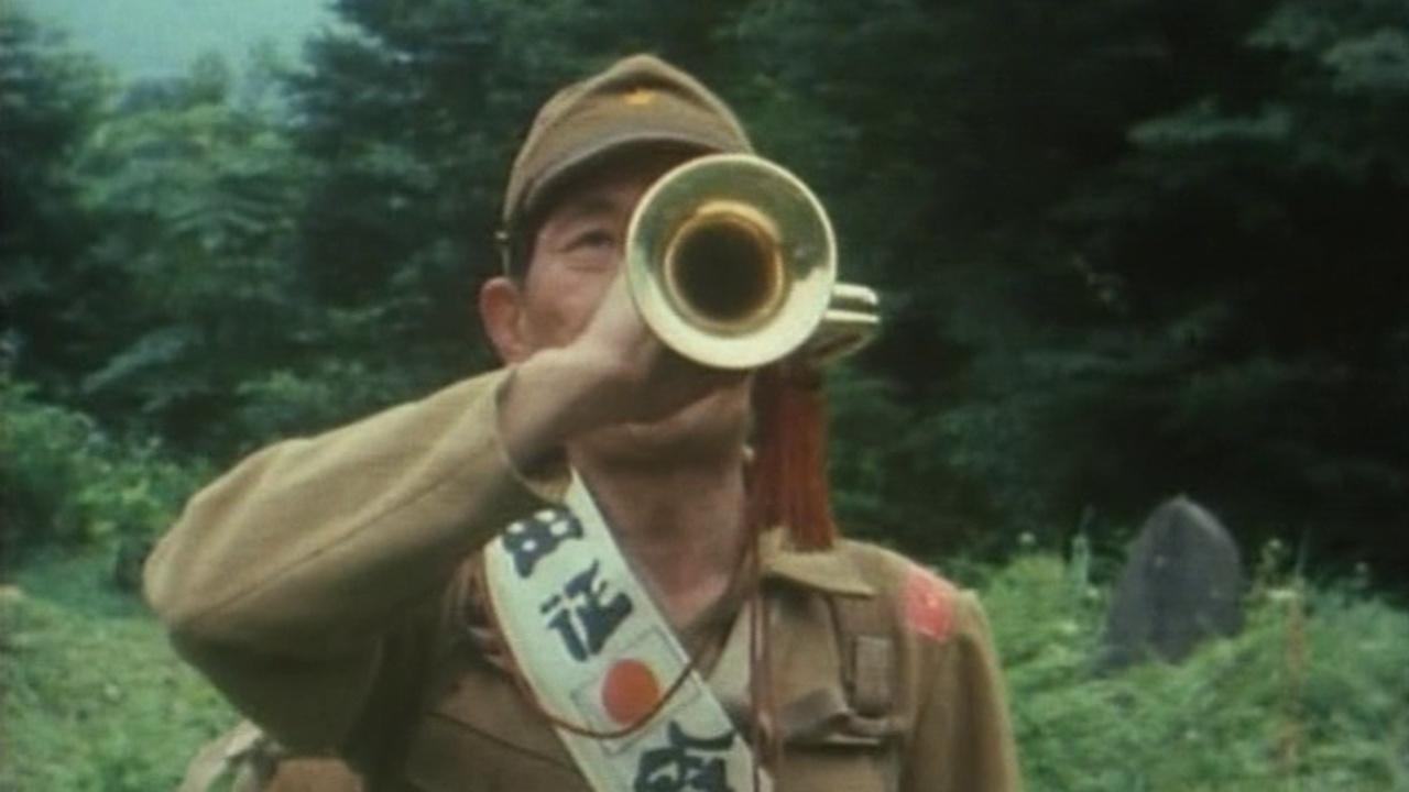 Resultado de imagen de a japanese village 1982 ogawa