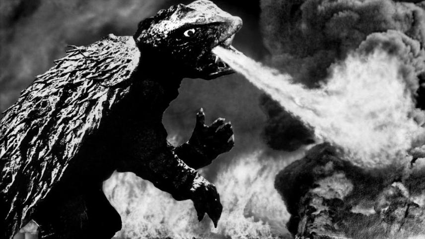Giant Monster Gamera