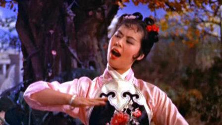a review of the play whispering blossoms by yang chiang Chiang mai blooms, chiang mai, thailand 2849 likes 2 talking about this เทศกาลเชียงใหม่เบิกบาน เปิดบ้านรับแขก.