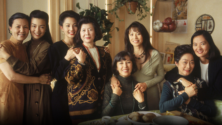 joy luck club mother daughter relationships essay Mother/daughter relationships are a significant aspect of the joy luck club characteristics of each mother/daughter relationship relate to the four main t.