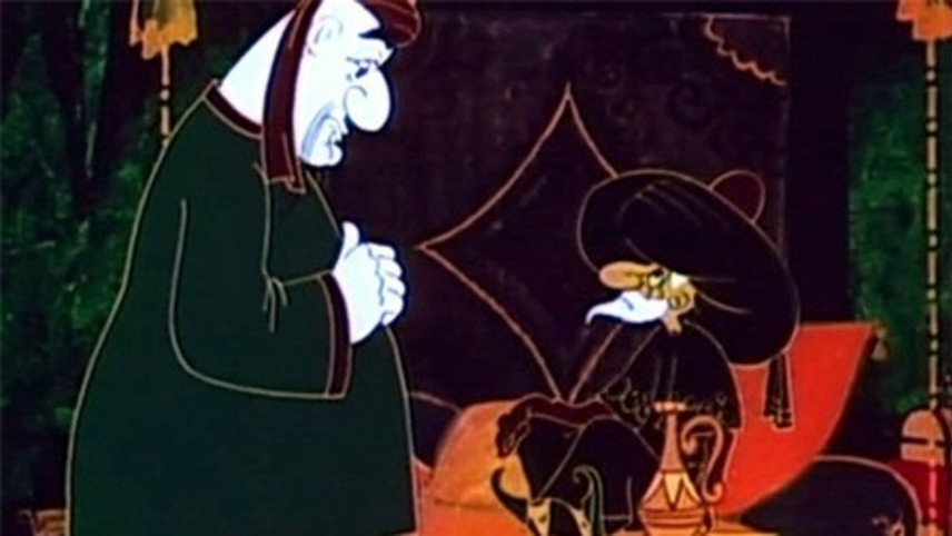 The Inheritance of the Magician Bakhram