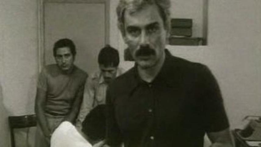 Document on Giuseppe Pinelli