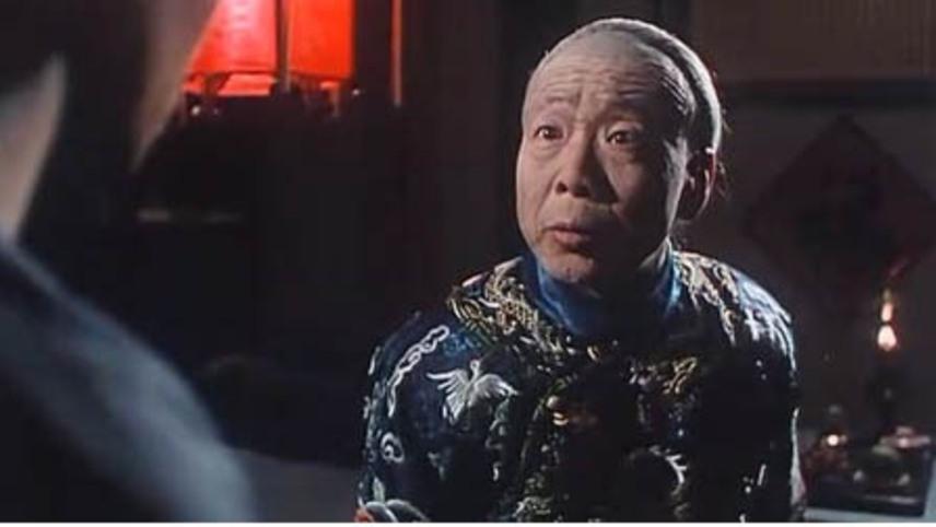 Last Eunuch in China
