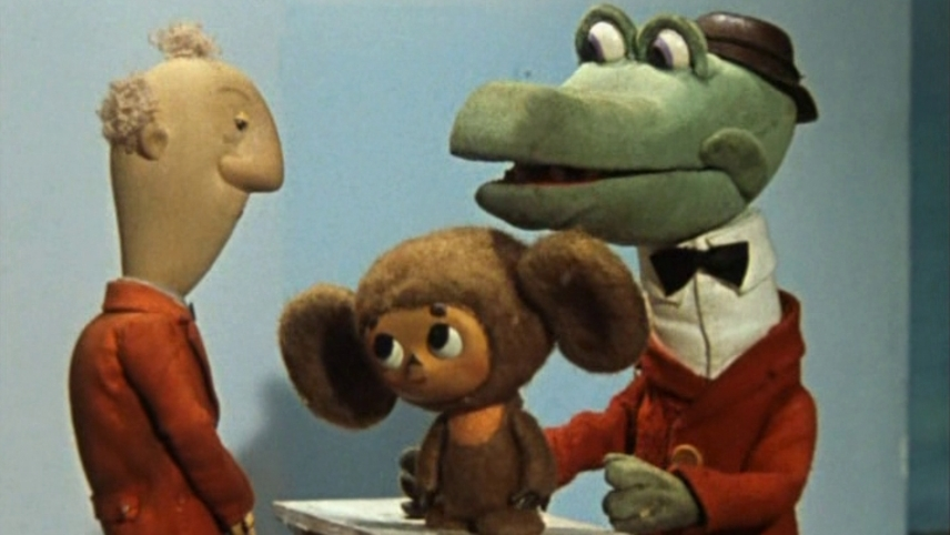 Cheburashka Goes to School