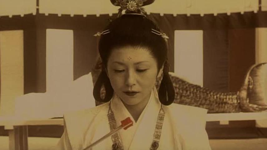 Onmyoji: The Yin Yang Master