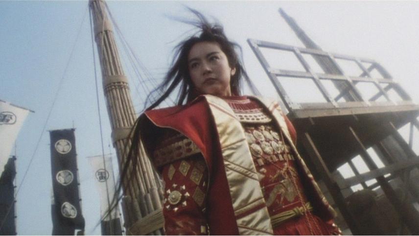 Swordsman III: East Is Red