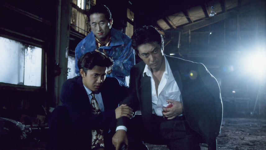 New Third Gangster: Outbreak Kansai Yakuza Wars