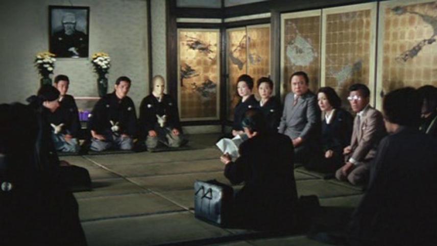 The Inugami Family