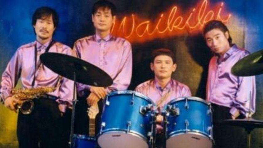 Waikiki Brothers